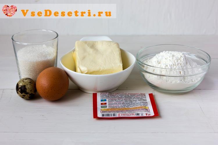 pechene-krendelki-1