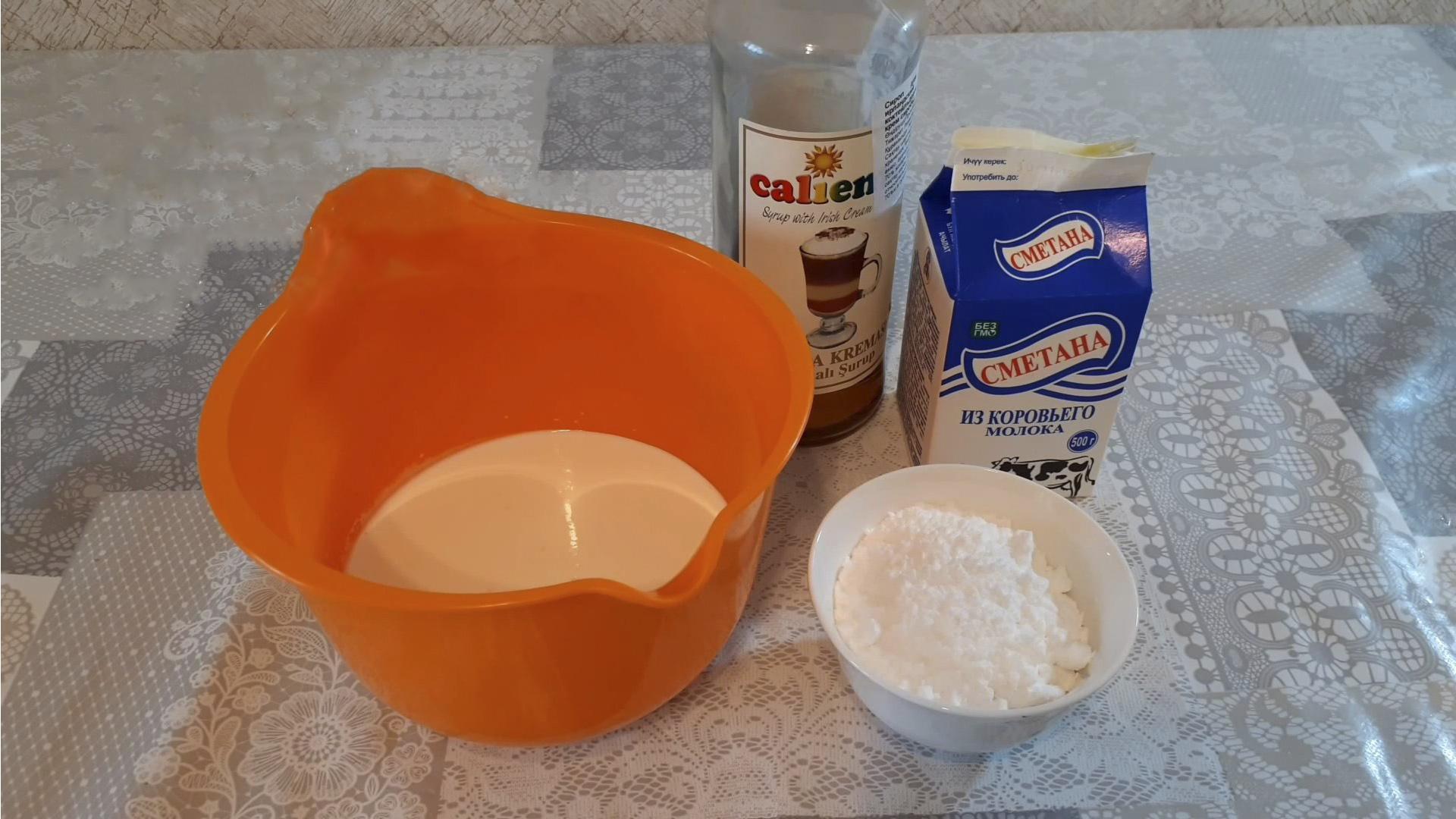 Рецепт - Сливочно-сметанный крем - шаг 1