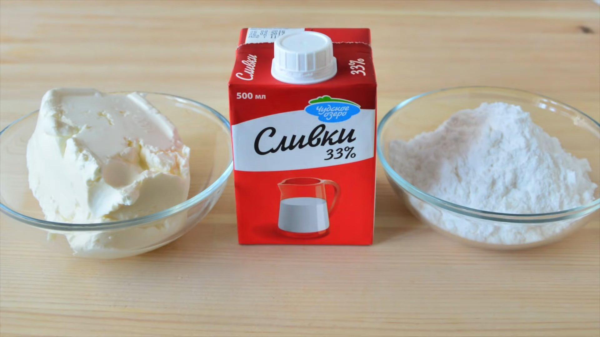 Рецепт - Сливочный крем для оформления торта — шаг 1