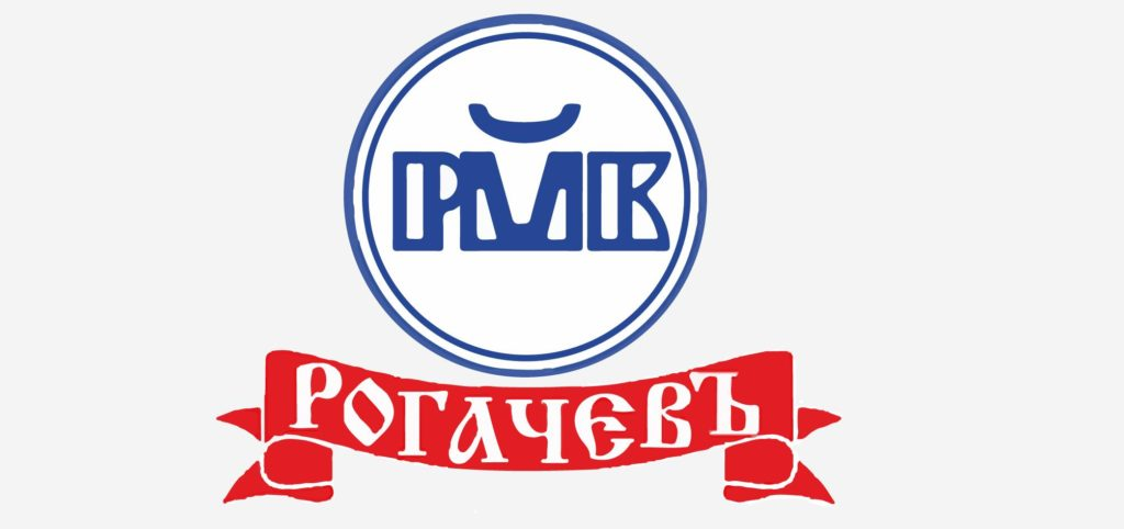 Рейтинг производителей сгущенного молока - Рогачевъ - фото