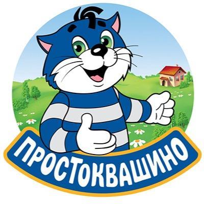 Рейтинг производителей сгущенного молока - Простоквашино - фото