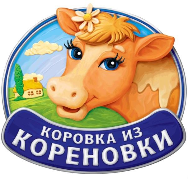 Рейтинг производителей сгущенного молока - Коровка из Кореновки - фото